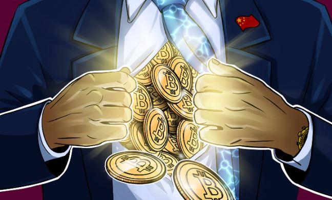 Chính quyền Trung Quốc tịch thu gần 7.000 máy khai thác tiền điện tử - Công  Nghệ Thông Tin